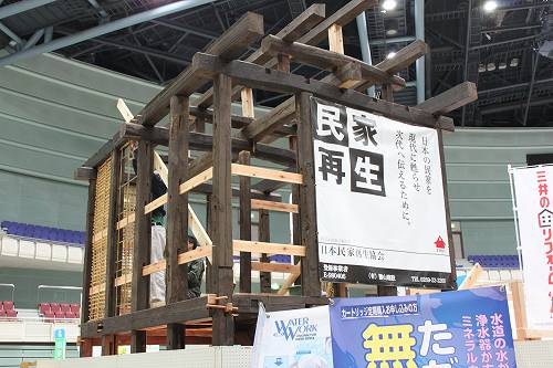 エクステリア・リフォームフェア 2012 In Nagano